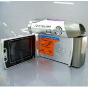 特价HC700 DV